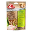 8IN1 FREEZE DRIED MEATY TREATS POLLO  E  PISELLI GR. 50